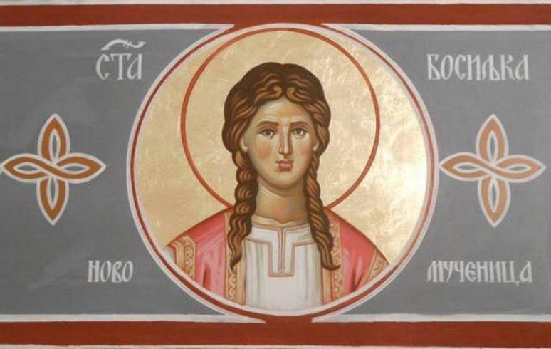 Sv. Bosiljka Pasjanska