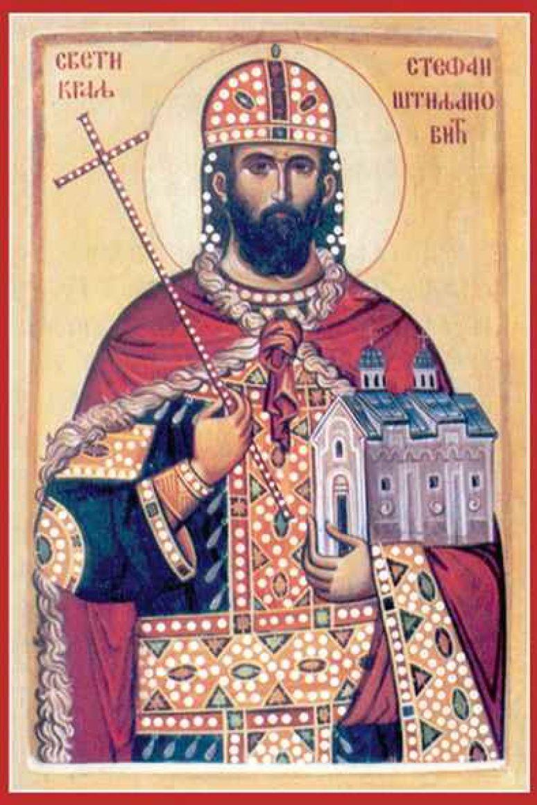 Sveti Stefan i Jelena (Štiljanović)