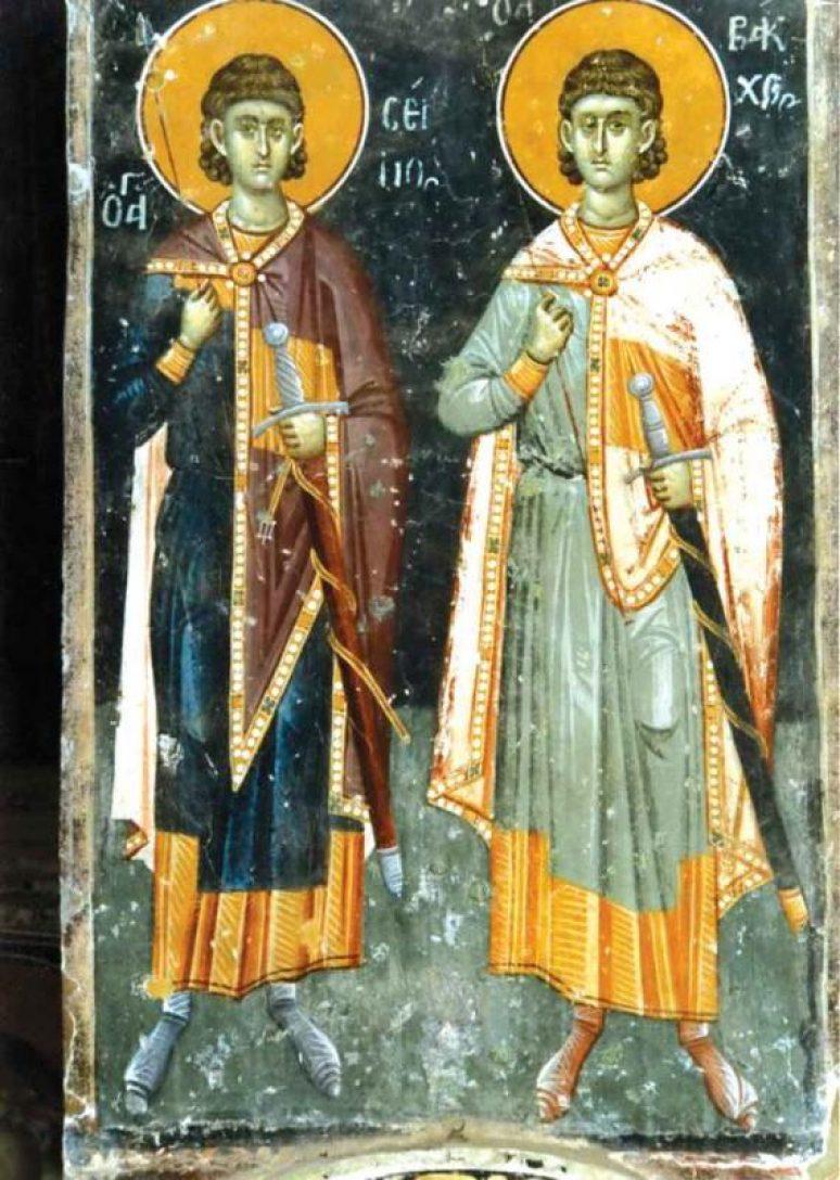 Свети мученици Сергије и Вакхо