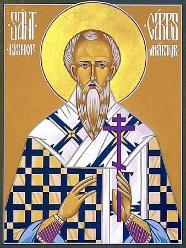 Свети мученик Карп