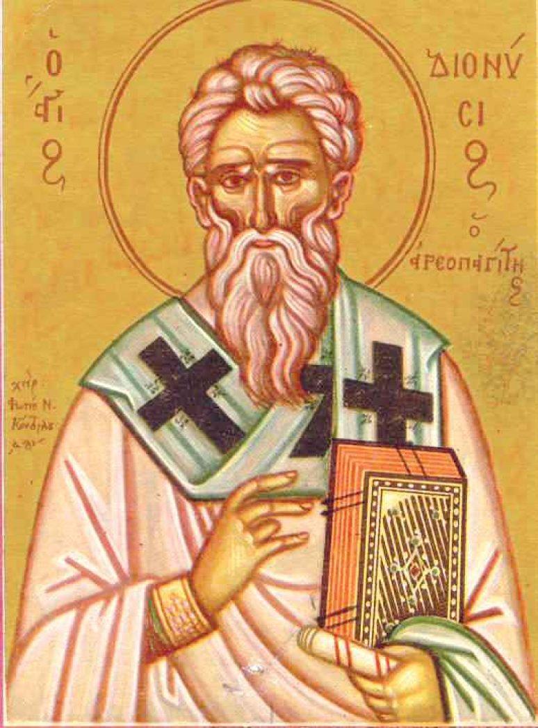 Sveti sveštenomučenik Dionisije Areopagit