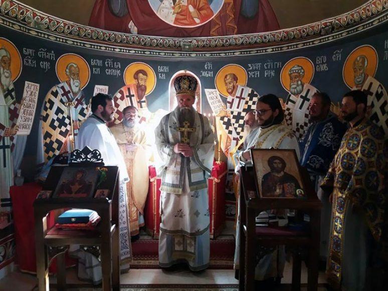 Okt 2018 Arhijerejska Liturgija I Ponem U Kosijerevu
