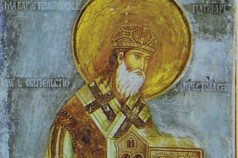 Patrijarh Makarije Sokolovic