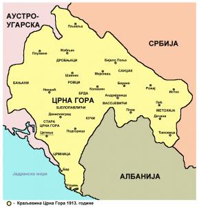 Crna Gora 1913