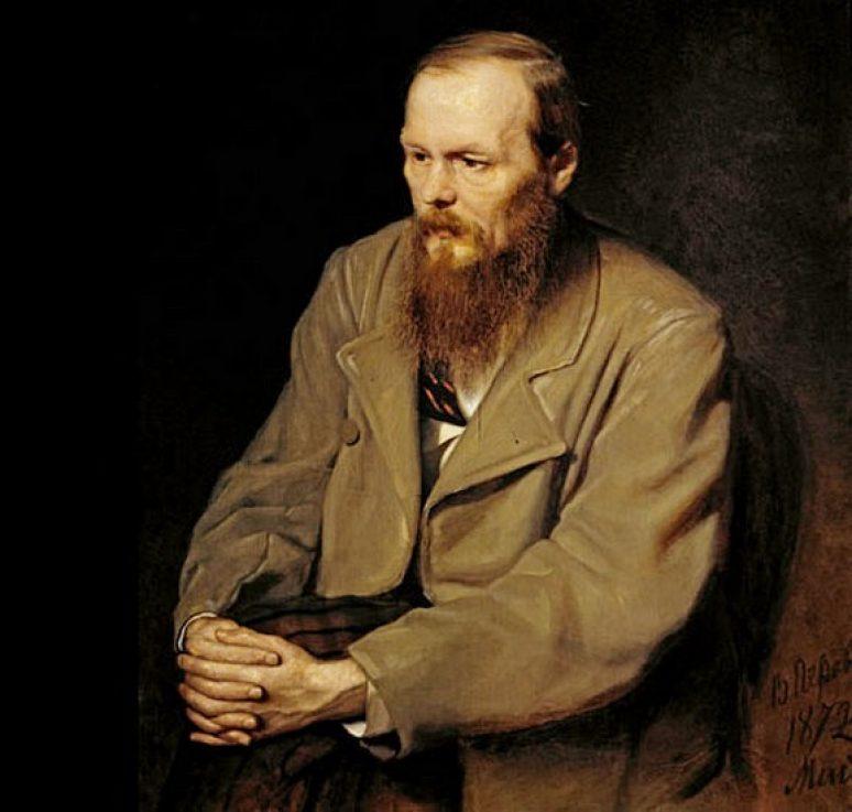 Фјодор Михајлович Достојевски