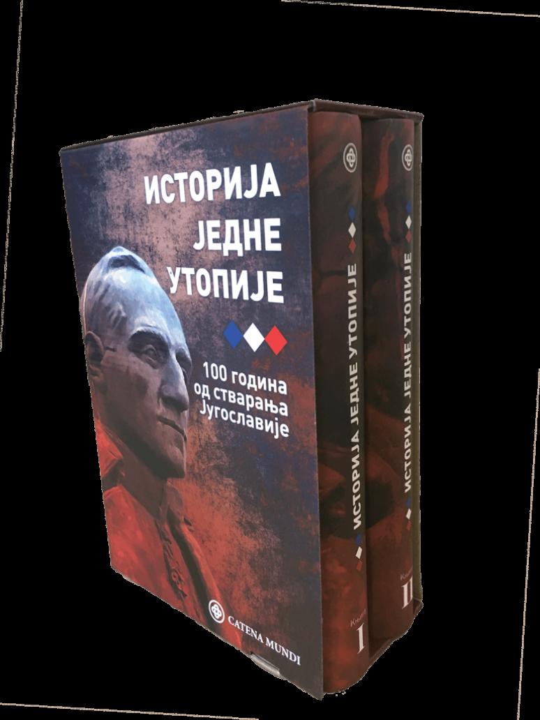 Istorija Jedne Utopije