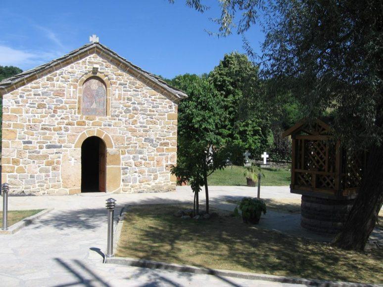 Manastir Zociste