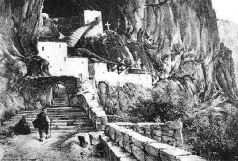 Napad Na Crnu Goru Ostrog