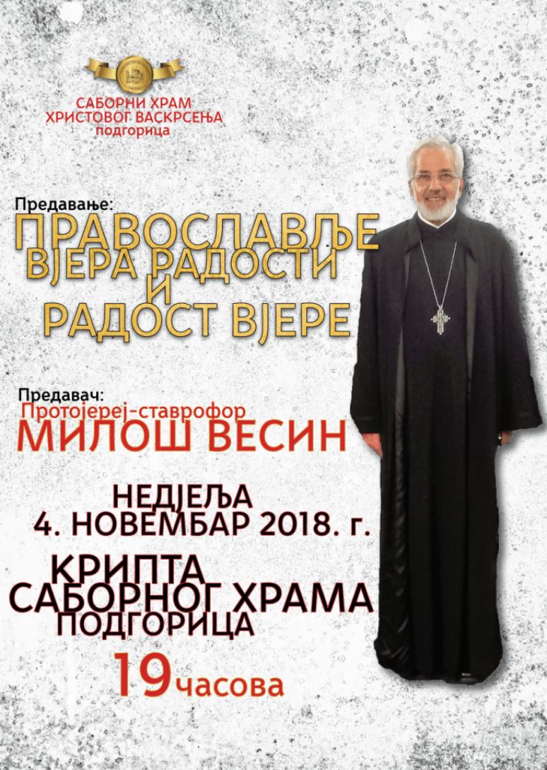 Plakat Predavanje Milos Vesin