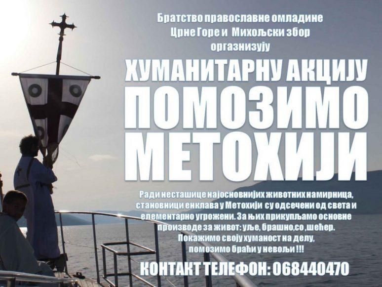 Plakat Pomozimo Metohoji