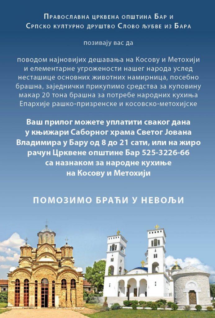 Plakat Pomoc