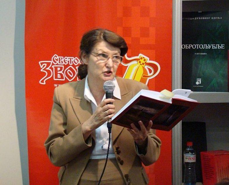 Radmila Misev