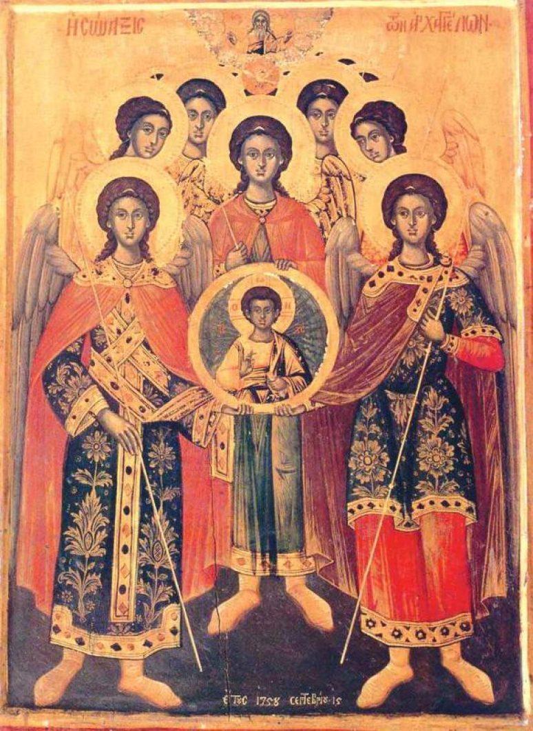 Сабор Светог архангела Михаила