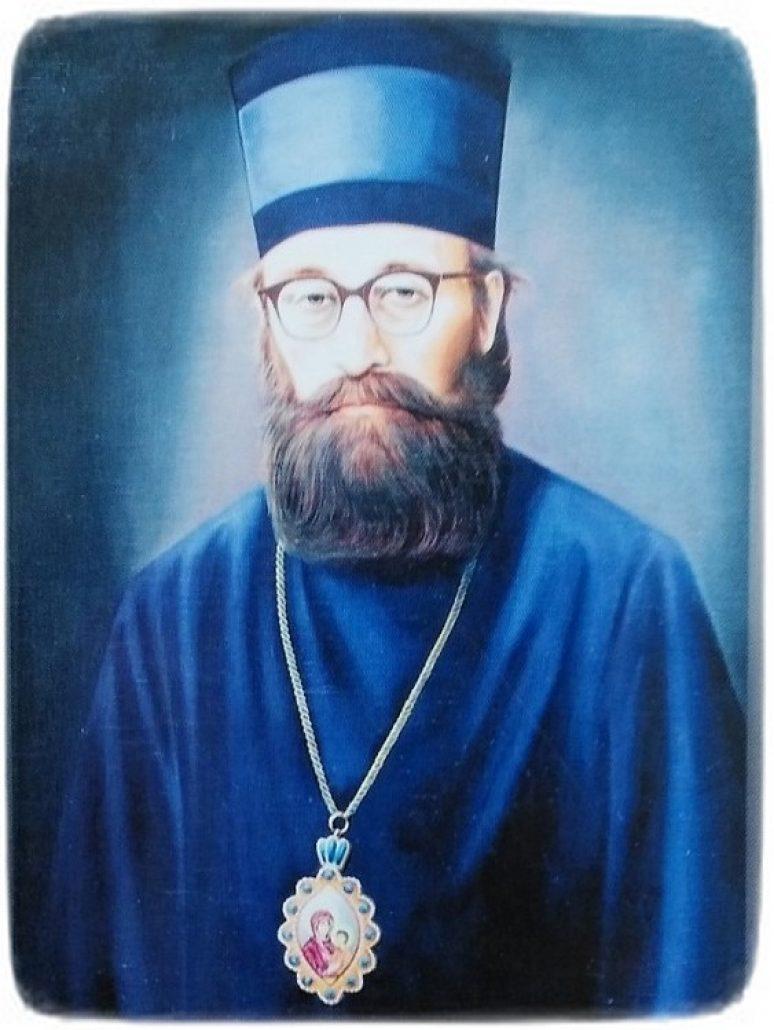 Svestenomucenik Episkop Varnava Nastic