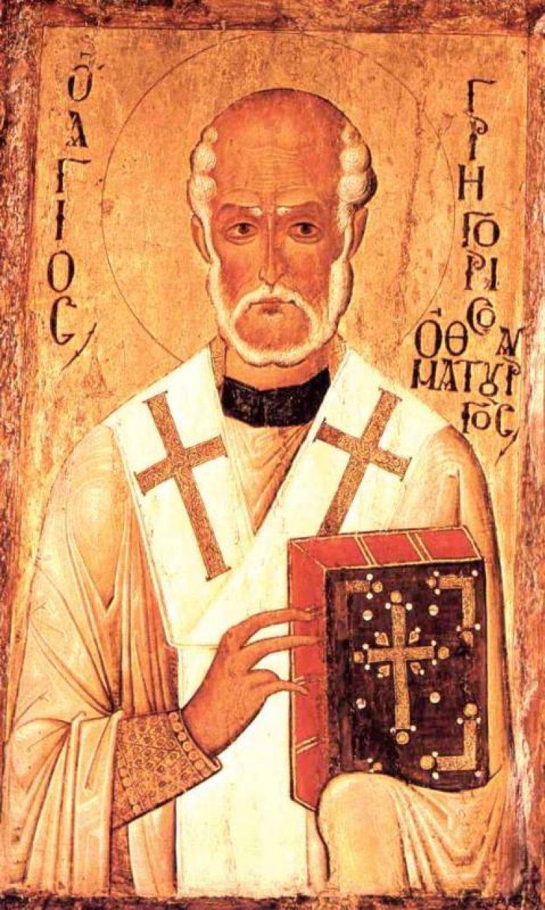 Свети Григорије Чудотворац