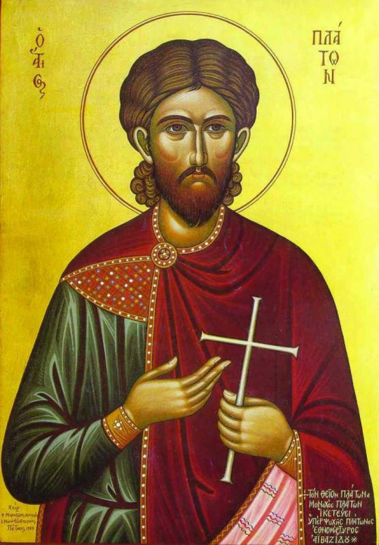 Sveti mučenik Platon
