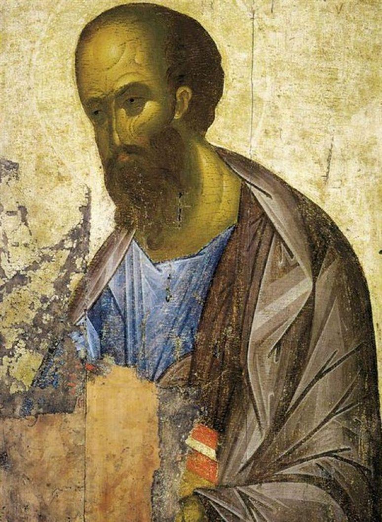 Apostol Pave