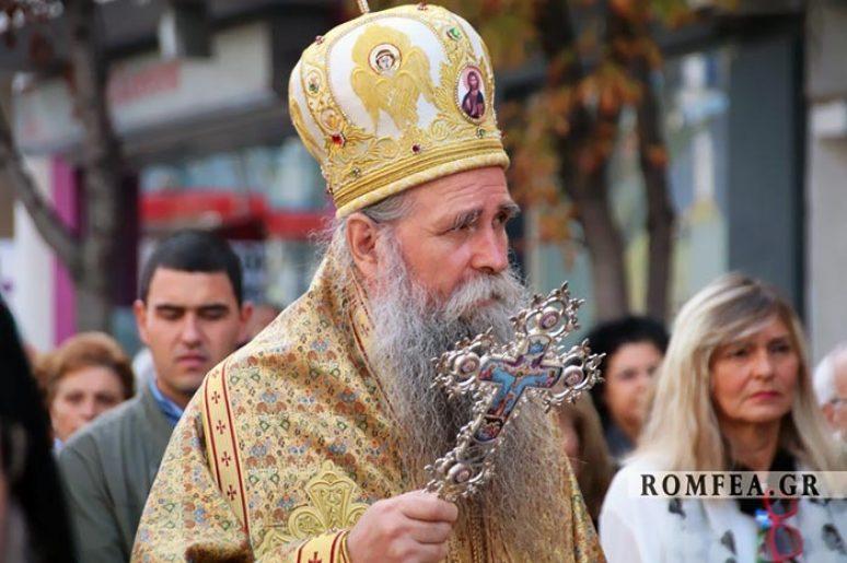 Nov 2018 Arhijerejska Liturgija I Litija U Neapolisu 27