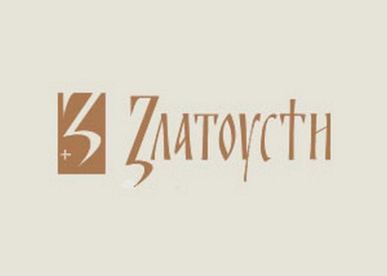 Radio Zlatoust