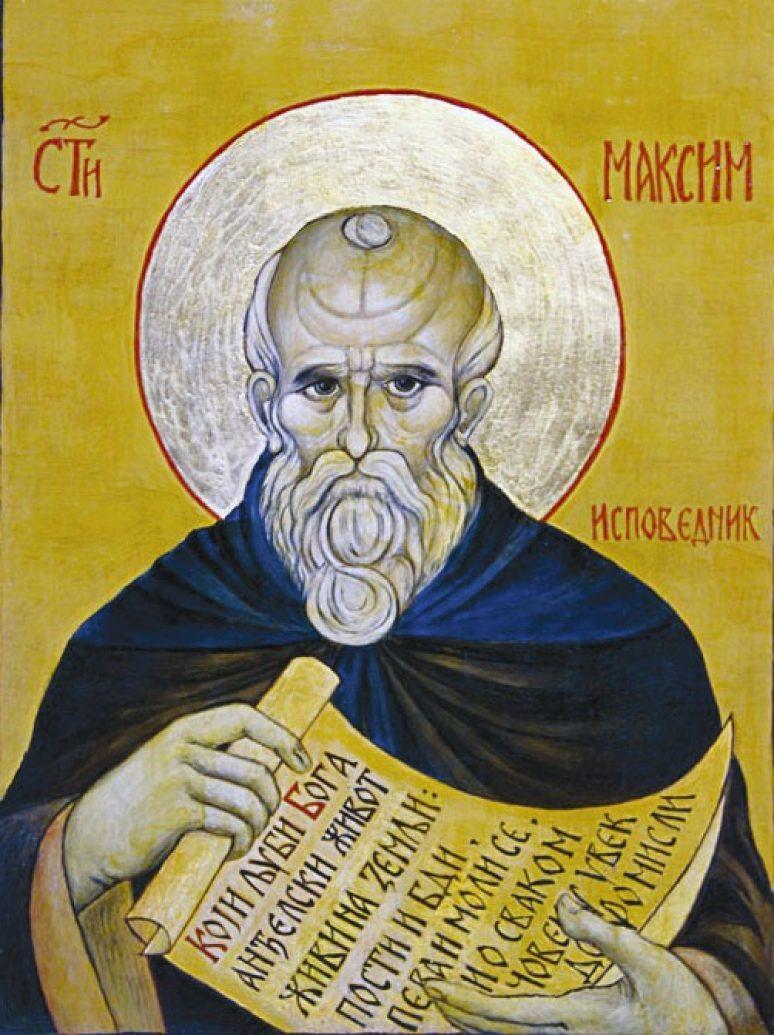 Sveti Maksim Ispovednik