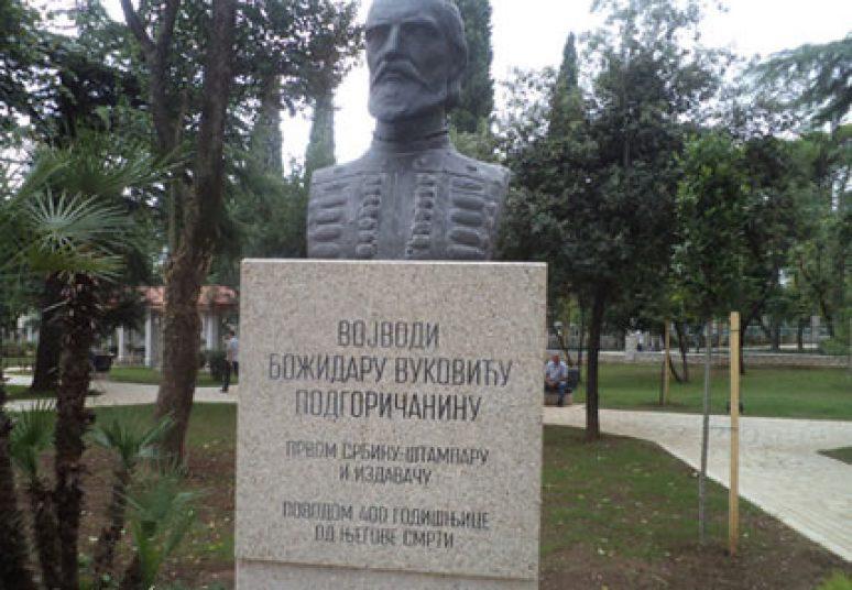 Bozidar Vukovic