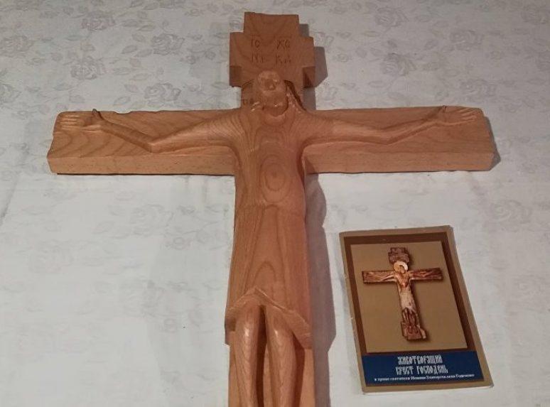 Чудотворни Гаденовски крст