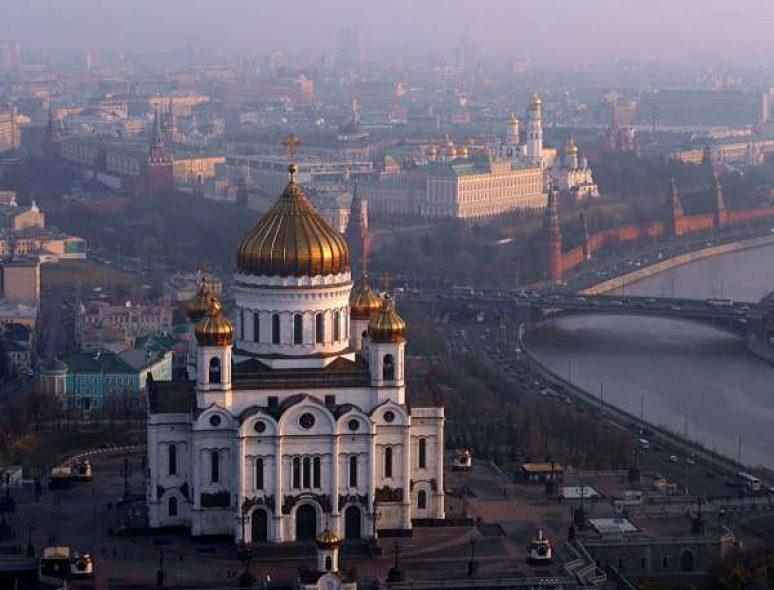 Hram Moskva