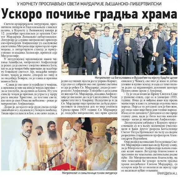 Kornet Novine