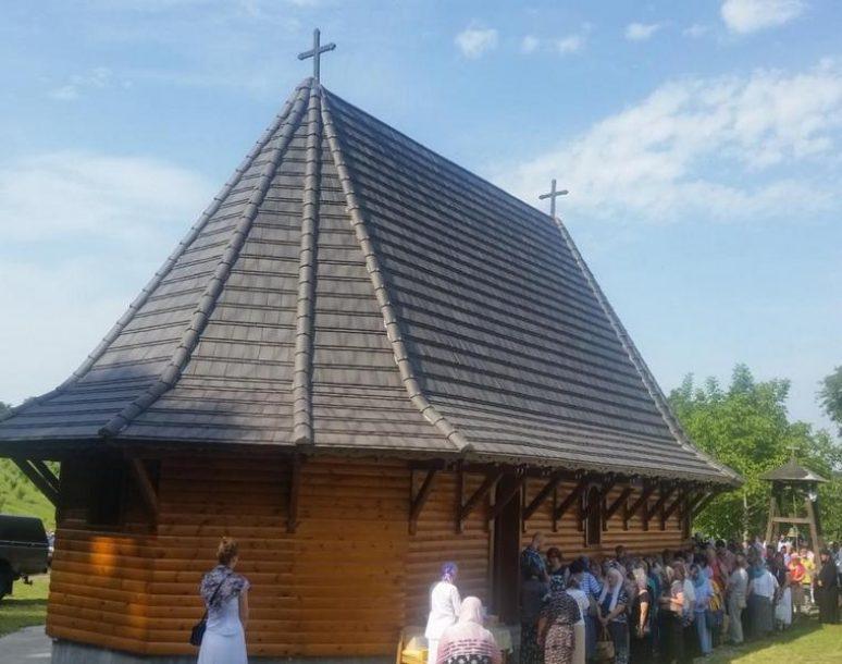 Manastir Bogorodice Trojerucice