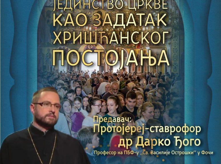 Plakat Darko Djogo Predavanje