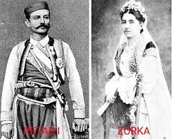 Petar I Zorka