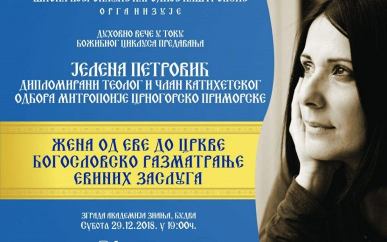 Plakat Predavanje Jelena