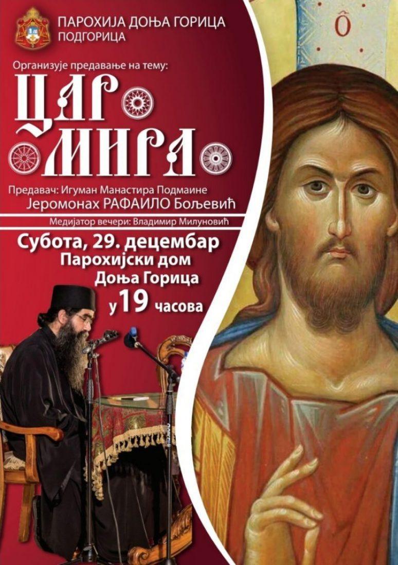 Predavanje Donja Gorica