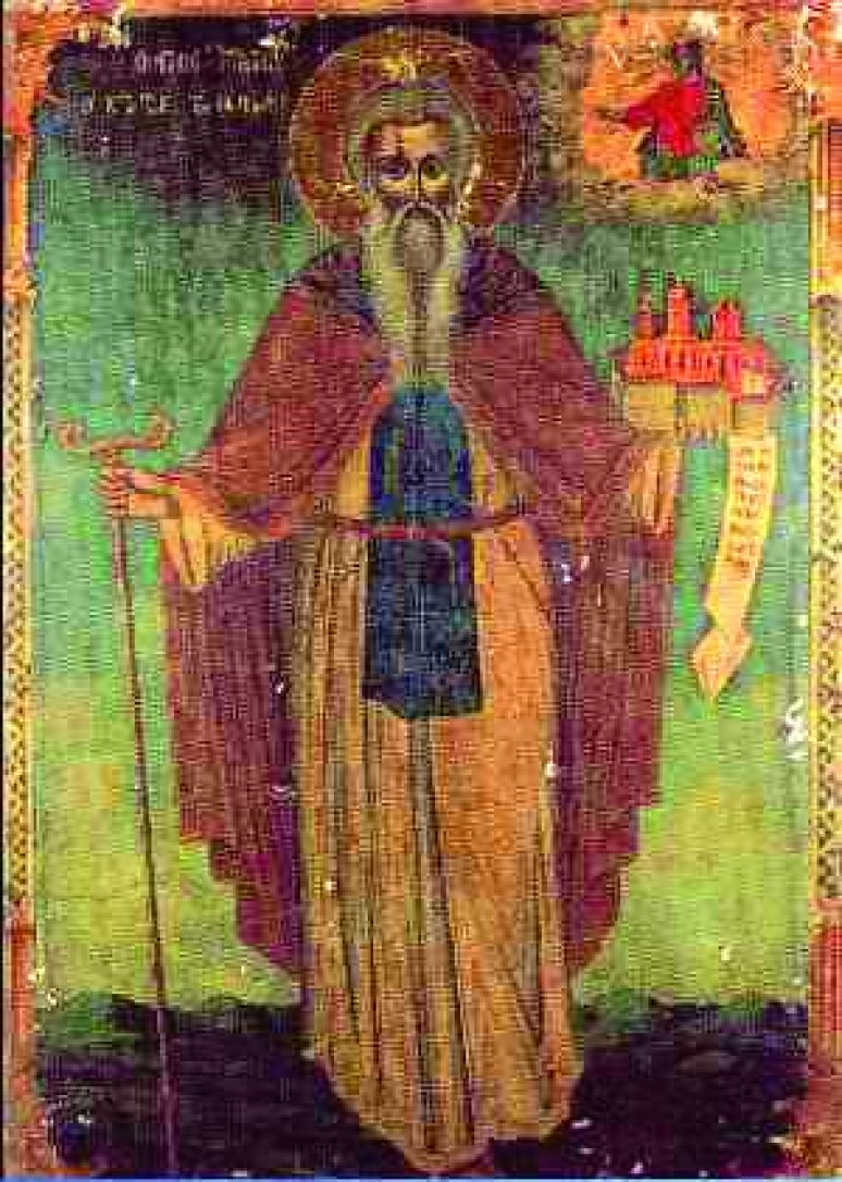 Prepodobni Grigorije Gornjački
