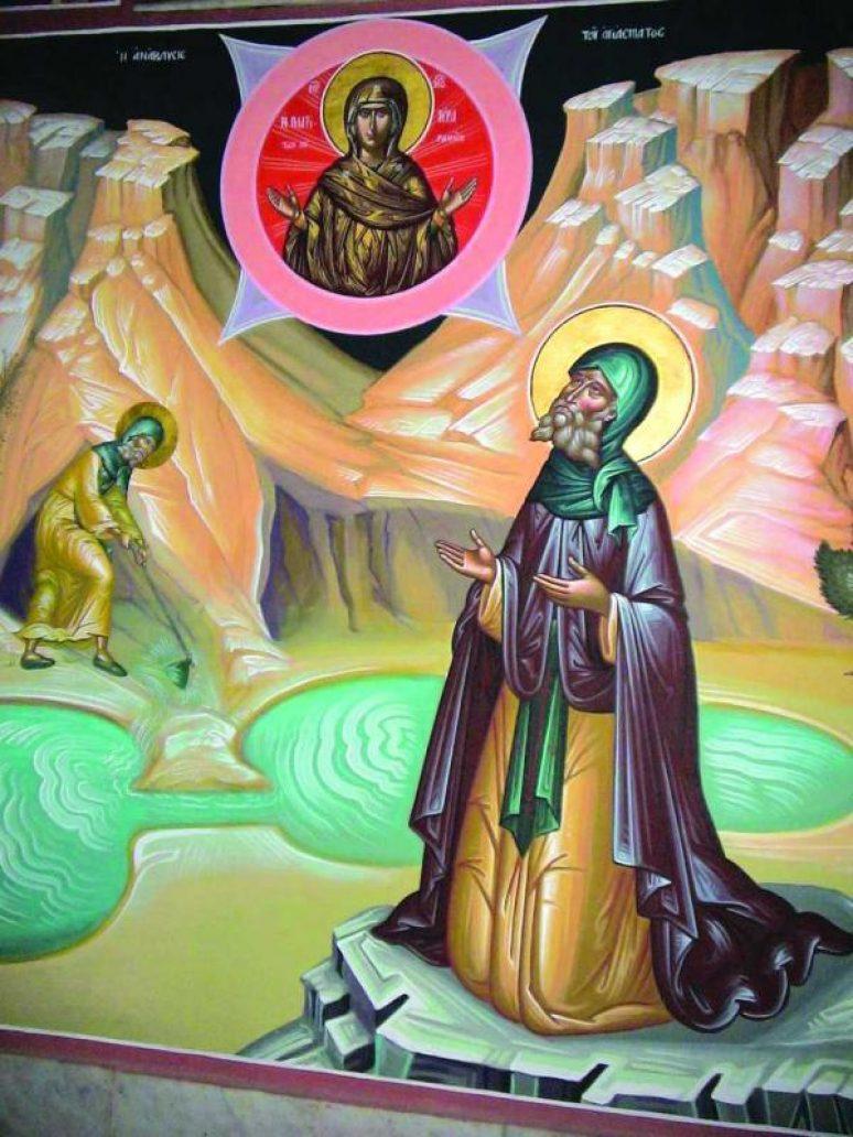 Преподобни Сава Освећени