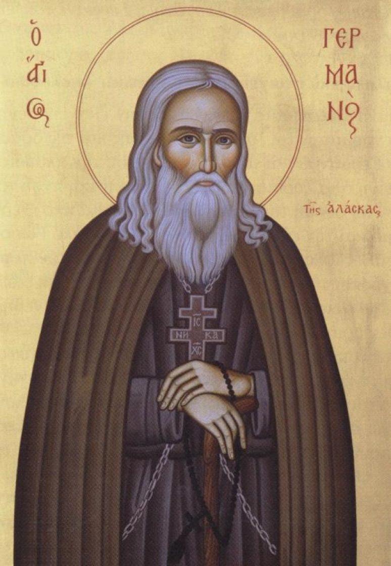 Свети Герман Аљаски