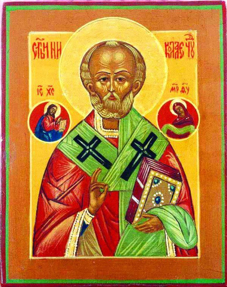 Свети Николај