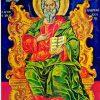 Sveti apostol Andrej Prvozvani