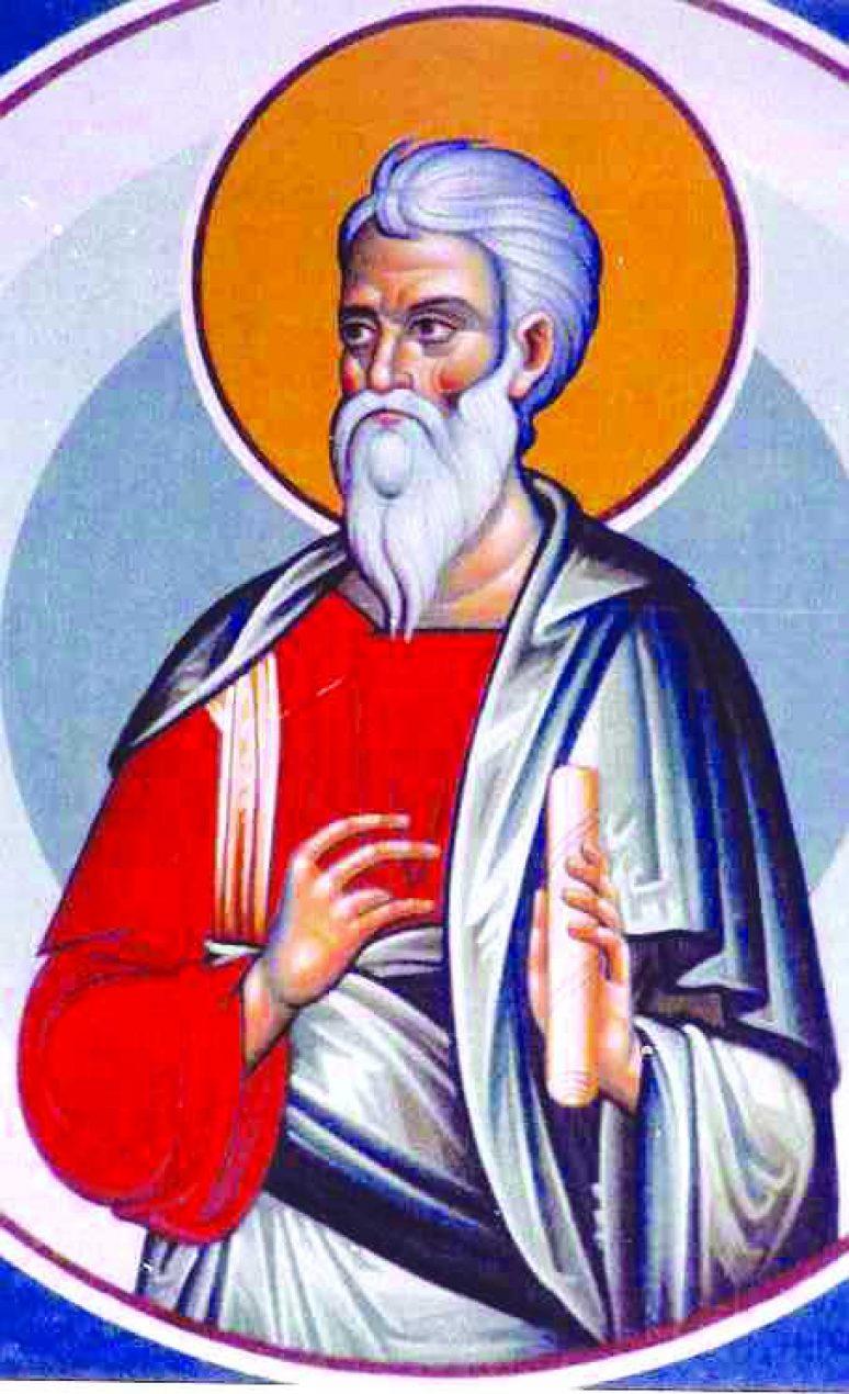 Свети апостоли Филимон