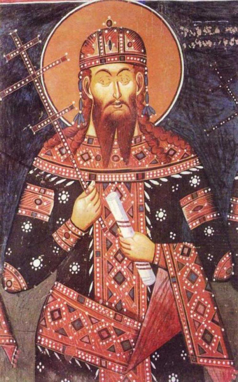 Свети цар Урош
