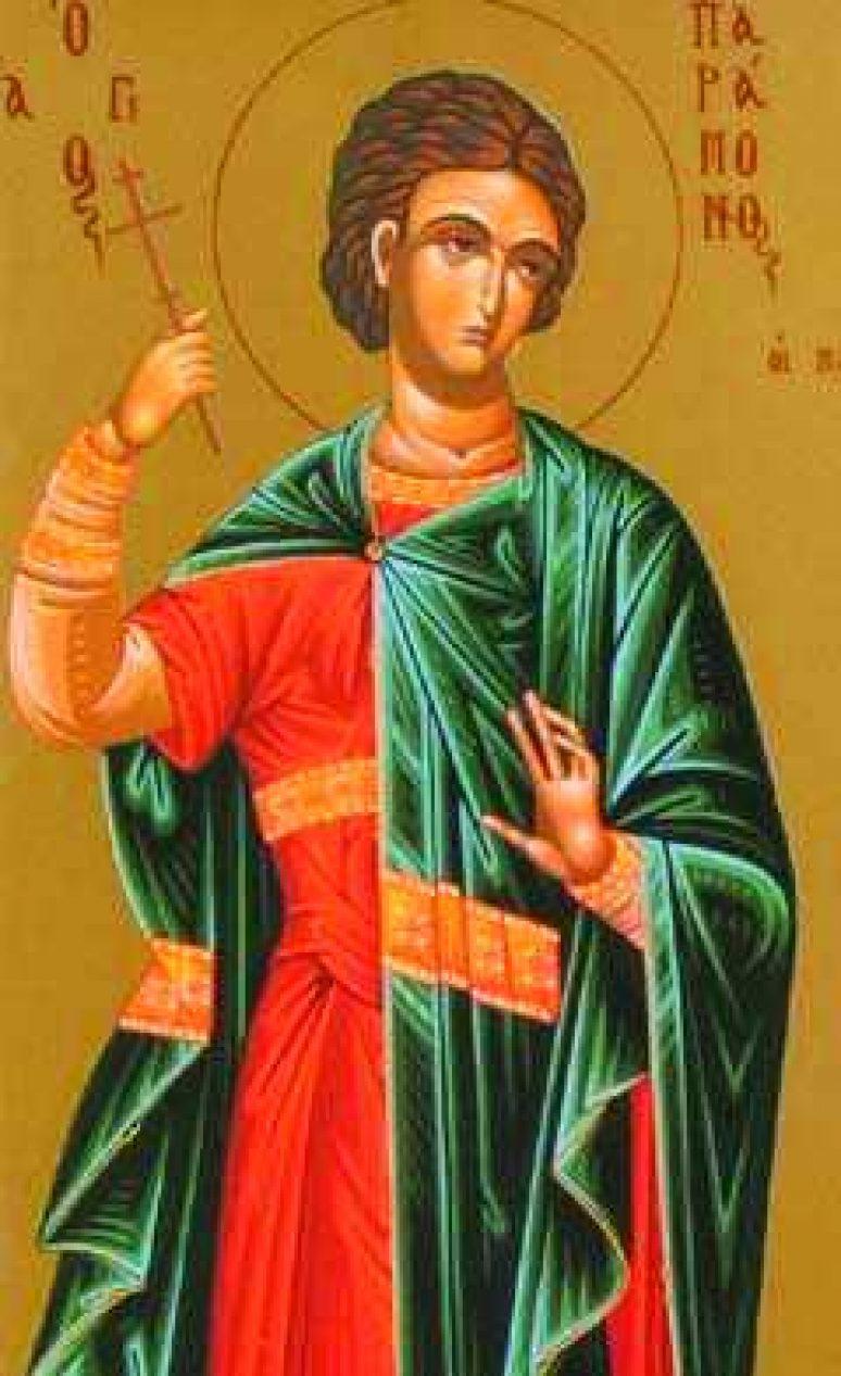 Свети мученик Парамон