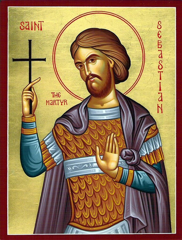 Свети мученик Севастијан