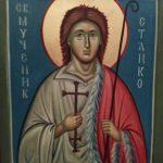 Sveti Novomucenik Stanko