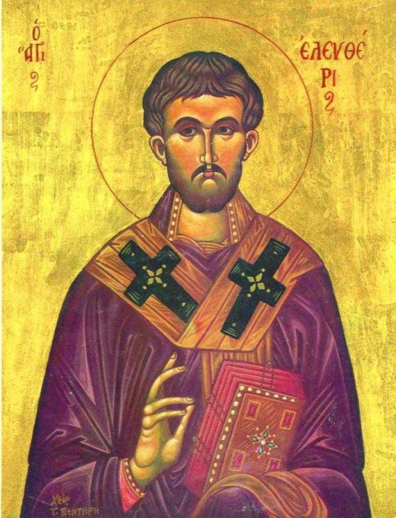 Свети свештеномученик Елевтерије