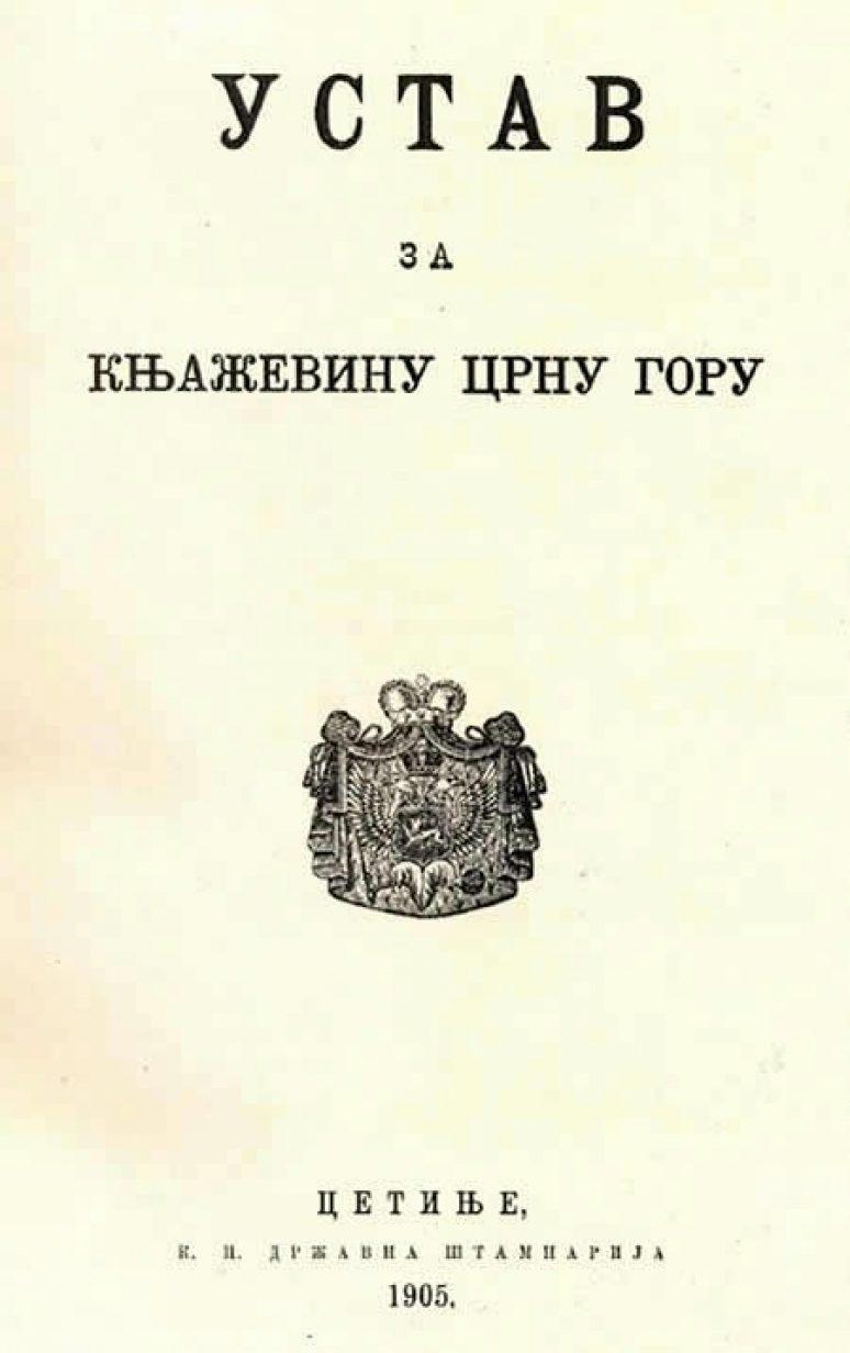 Ustav Knjaževine Crne Gore