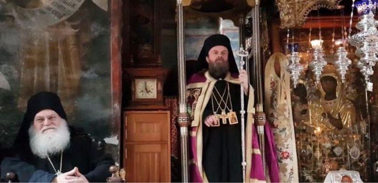 Episkop Stefan Hilandar Vavedenje