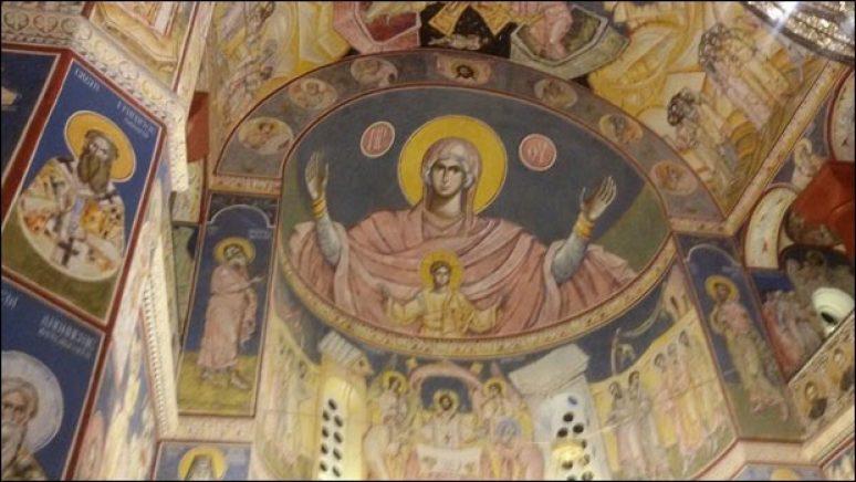 Freske Bar