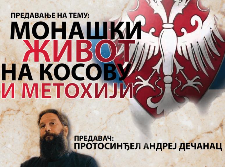 Predavanje Protosindjela Andreja Decanca U Kripti Sabornog Hrama