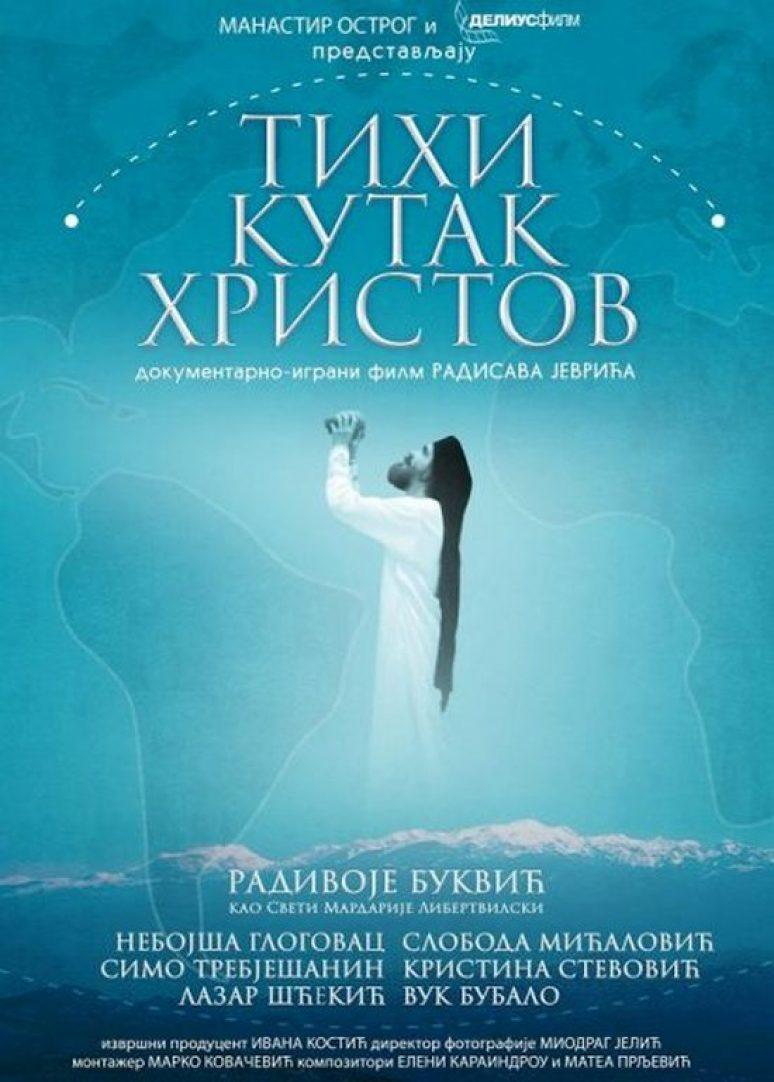 Tihi Kutak Hristov Poster