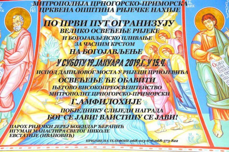 Bogojavljenje Rijeka Crnojevica